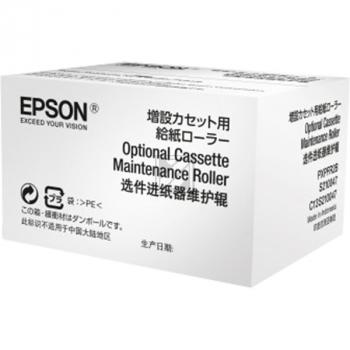 C13S210057 EPSON SCF500 WARTUNGSTANK / C13S210057